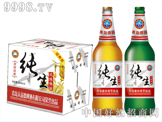 【青岛天益德啤酒有限公司】祝大家新年快乐